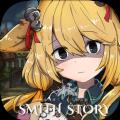 SmithStory官网版