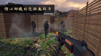 枪的战争恐龙时代无限金币破解版  v1.0图2