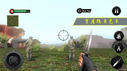 枪的战争恐龙时代无限金币破解版  v1.0图4