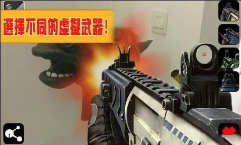 虚拟战士游戏安卓版  v1.6图3