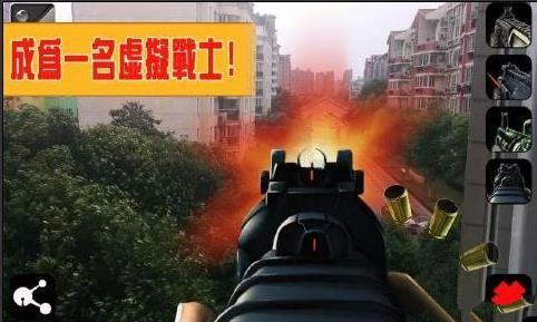 虚拟战士游戏安卓版  v1.6图4