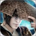 青城剑仙手游官网正版 v1.0.8