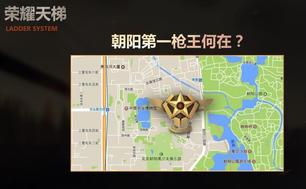 龙渊代号龙安卓公测版  v1.0图1