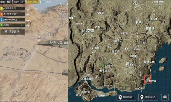 绝地求生刺激战场普罗港点位攻略详解[多图]图片1