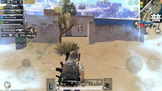 绝地求生刺激战场普罗港点位攻略详解[多图]图片4