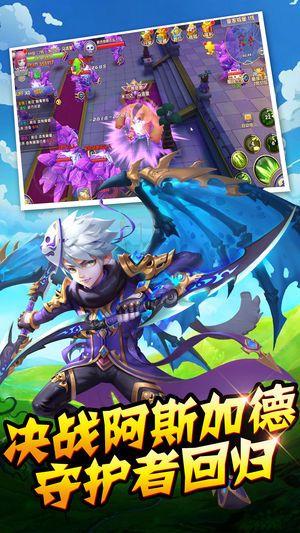 魔幻大公爵游戏手机版  v1.0图1