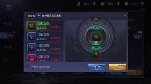游龙传说谜海归巢手游官方版图片2