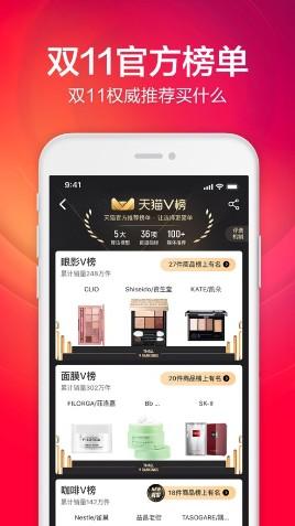 淘宝人生账单2019手机查看入口  v8.9.0图3