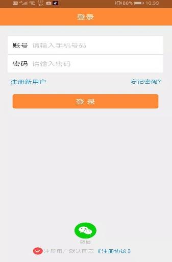 一分淘app手机版邀请码下载  v3.1.2图2
