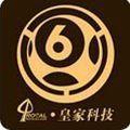 六盒宝典官方正版网站平台app下载 V1.10