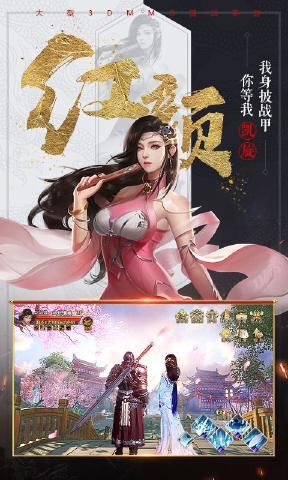 超神之龙图手游安卓官网版  v3.0图2