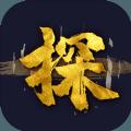 狄仁杰之天神下凡完整免费版游戏官方地址 v1.0
