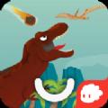 环游侏罗纪游戏
