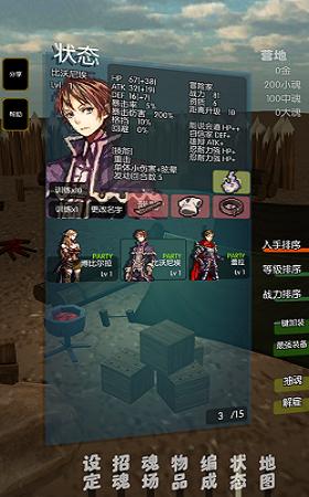 双子杀手中文完整版游戏官网地址  v1.0图2