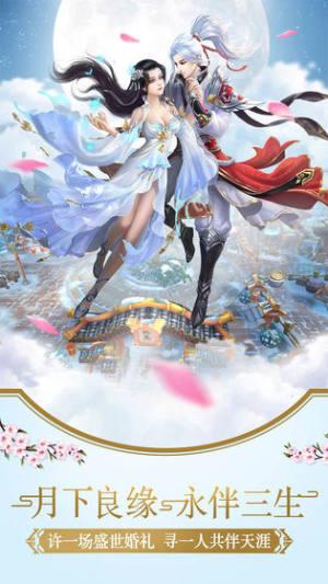 幻灵仙诀官网版图2