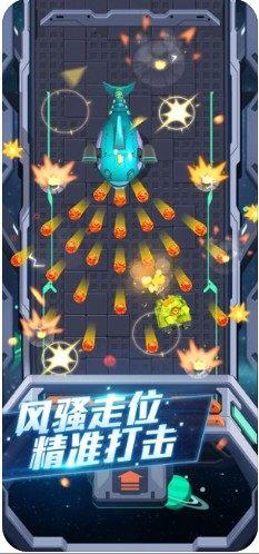 坦克大闯关游戏图2