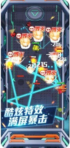 坦克大闯关游戏图1