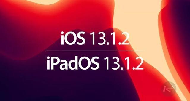 iOS13.1.2修复了哪些功能性问题?iOS13.1.2使用效果如何[多图]图片2