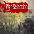 War Selection中文版
