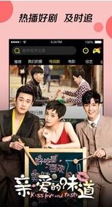 荔枝影�app免�M手�C版下�d  v0.0.1�D1