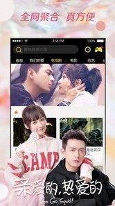 荔枝影视app图2