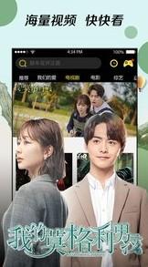 荔枝影视app免费手机版下载  v0.0.1图3