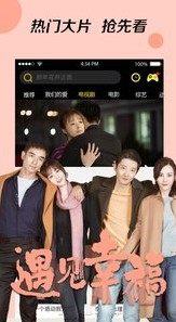 荔枝影视app图4