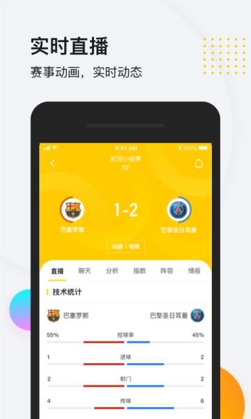 so米体育app手机版  v1.0.0图3