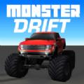 怪物汽车飘移游戏
