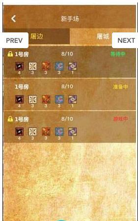 狼友圈app官方手机版  v1.0图2