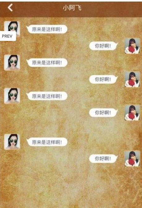 狼友圈app官方手机版  v1.0图3