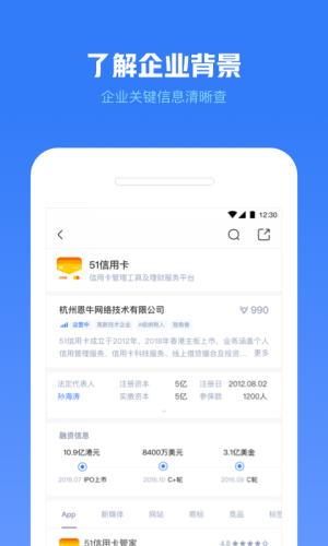 小蓝本app图4
