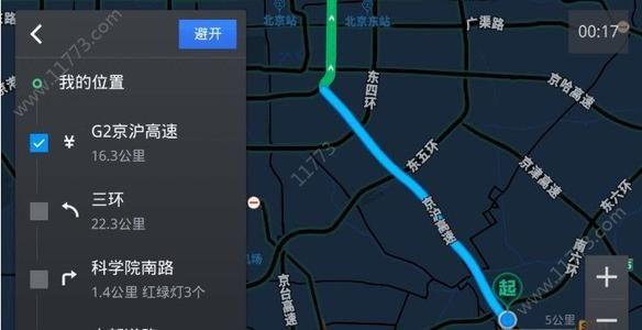 北京maas平台怎么使用?北京maas平台应用解析[多图]图片2