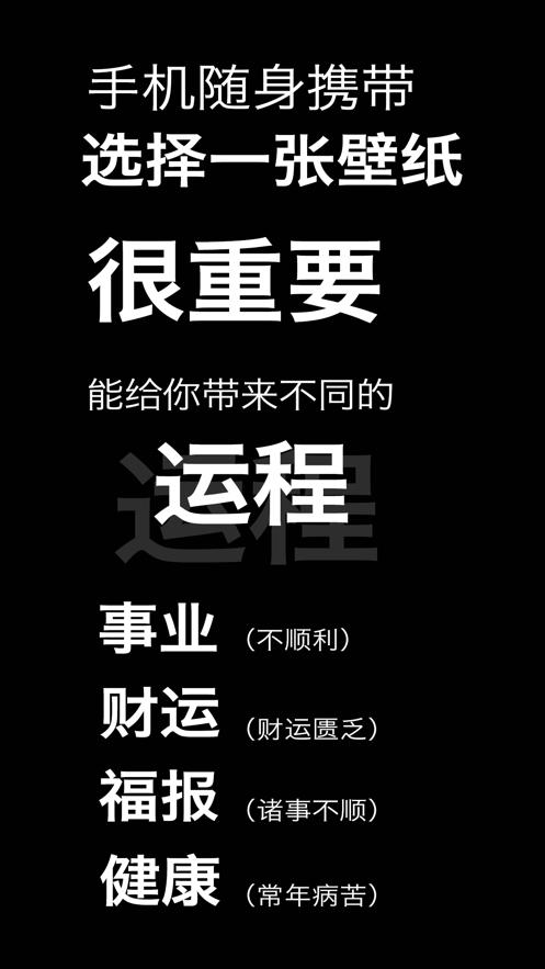 佛壁app官方手机版  v1.0图4