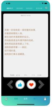 八影app官方手机版  v1.0图2