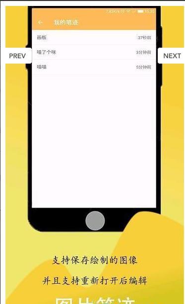 喵喵画板app官方手机版  v1.0.3图2
