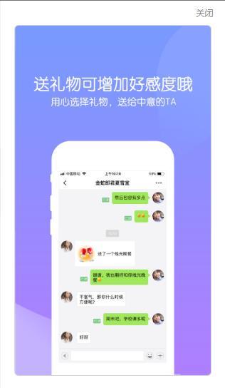 心水app官方手机版  v1.0图3