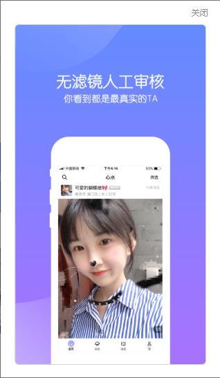 心水app官方手机版  v1.0图1