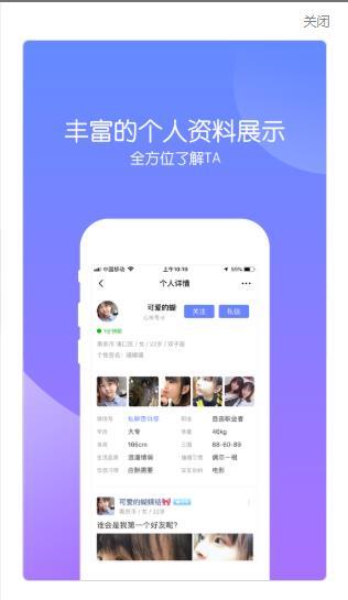 心水app官方手机版  v1.0图4