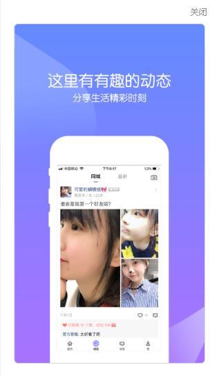 心水app官方手机版  v1.0图2