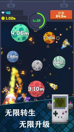 像素大轰炸游戏安卓版  v1.0.2图3