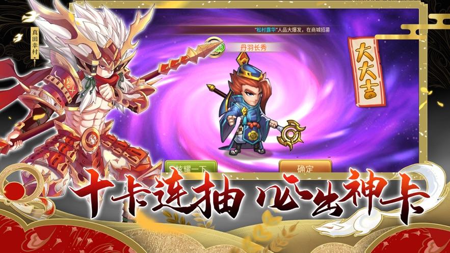 式神与武士手游官方版  v1.0.0图5