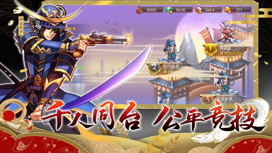 式神与武士手游官方版  v1.0.0图1