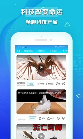 热搜视频app官方手机版  v1.1.8图3