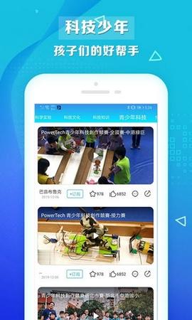 热搜视频app官方手机版  v1.1.8图1