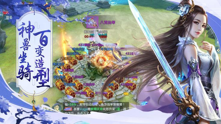 梦雨奇缘手游官方版  v1.0图3