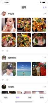 香草app官方手�C版  v2.1.8�D3