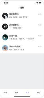 香草app官方手机版  v2.1.8图1