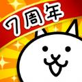 猫咪大战争无限罐头最新破解版 v9.1.0