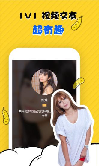 最新版黄瓜app下载官方版  v1.0图1